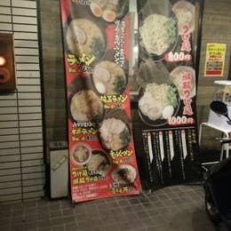かく めん や 紀 三井 寺 風俗本番裏情報 - FC2