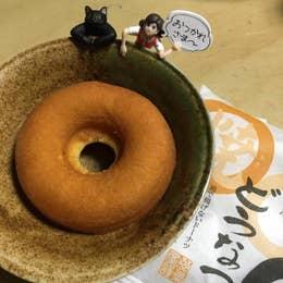 焼き 蒸気 ドーナツ 屋