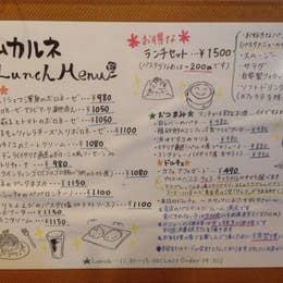 カルネ 円山