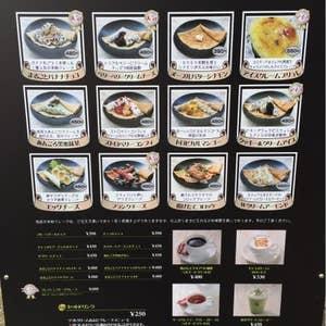富山のソフトクリーム専門店「CHILL OUT & ソフトクリーム畑」さんが石川県に進出。場所は野々市市の金沢工大のすぐ近くです。  オープンを聞いてすぐの頃に一度行って