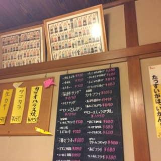 ランチ 寿司 常澄 蛇の目