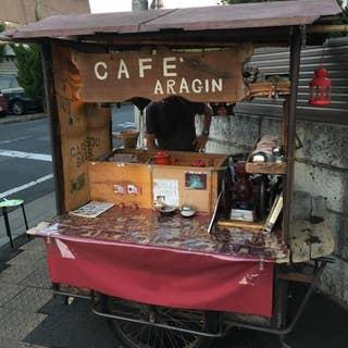 カフェ アラジン
