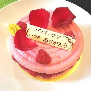 ピエール エルメ パリ 渋谷ヒカリエ Shinqs店 Pierre Herme Paris 渋谷 ケーキ屋 Retty
