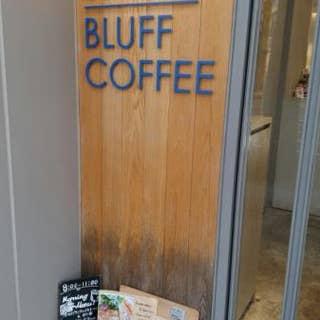 アンダー ブラフ コーヒー