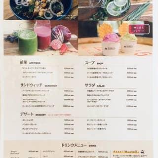 研 カフェ ヨロ