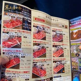 名古屋 焼肉 ライク