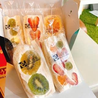 フルーツ サンド 高浜 八百甚のフルーツサンドが人気!イオンモール熱田での特別販売は即完売