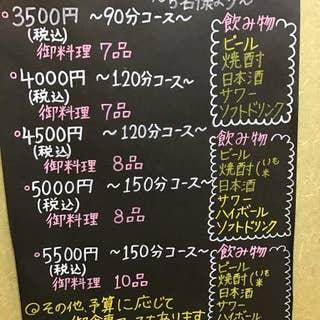 華仙 (かせん) (横浜・野辺地・六ヶ所/寿司) - Retty