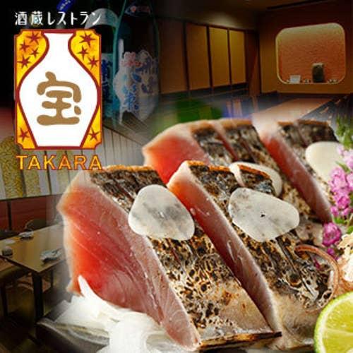酒蔵レストラン宝 東京国際フォーラム