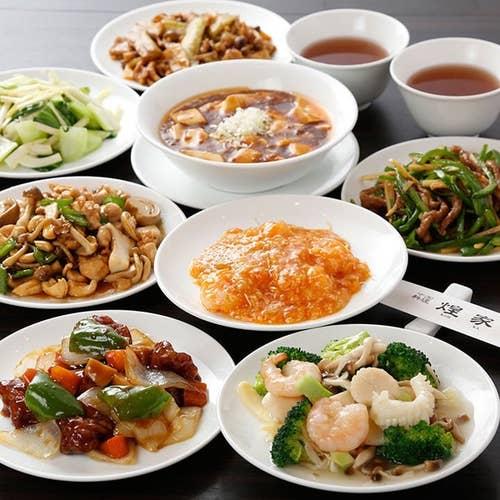 中国料理 煌家