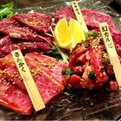 神戸焼肉 かんてき 渋谷店