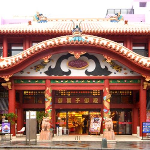 琉球ダイニング松尾 御菓子御殿 国際通り松尾店