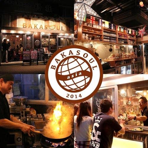 BAKASOUL Asia