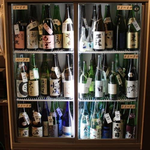 日本酒センター 米  関内店