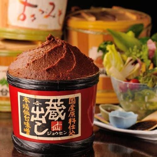 仙臺味噌料理と三陸海鮮 新 古々がみそ 仙台駅前店