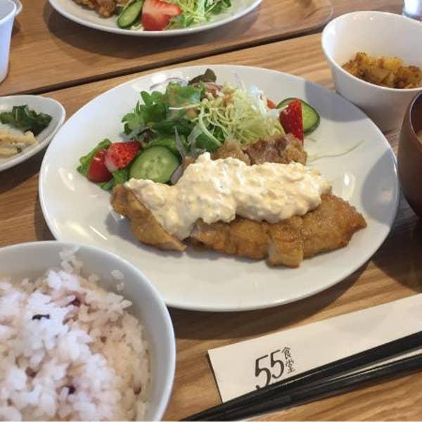55食堂>