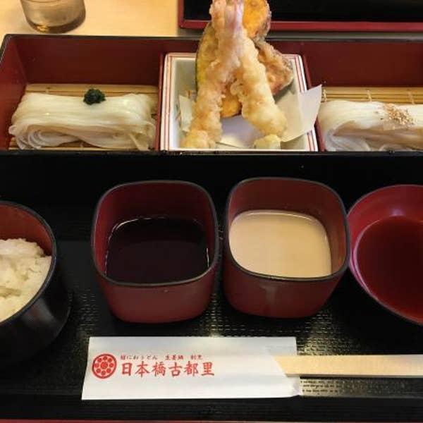 日本橋 古都里>