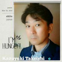 Kazuyuki Takeishi