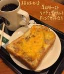 タリーズコーヒー八王子アイロード店_15106091