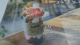 MINOH RIS CAFE_15163477