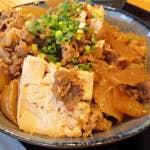大豆バル&カフェ 豆◯ EKITUZI店_15163607