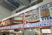 COSTCO Wholesale フードコート 尼崎倉庫店_15615259