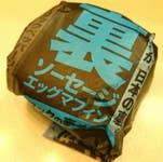 マクドナルド 銀座インズ店_16221361