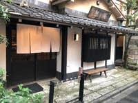 蕎麦懐石 無庵_16605837