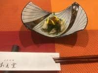 日本料理 あん堂_17424108