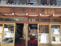 陣屋とうふ 本町店_17424272
