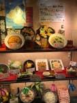 餃子屋台 渋谷店_17641031
