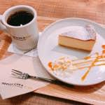 MORIHICO. STAY & COFFEE HOTEL POTMUM_17678562