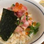 海鮮丼 とろ作_18093860