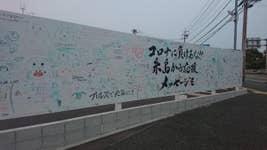 なおちゃんラーメン_24097246