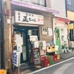 正ちゃん_26879859