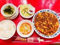 景徳鎮酒家_26925993