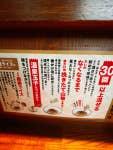 汁なし担担麺専門キング軒 東京店_26947304