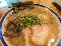 博多長浜らーめん 田中商店 本店_26955648