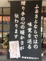 ジモティー 熊本