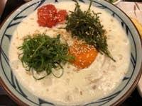丸亀 製 麺 明太 クリーム 釜 玉