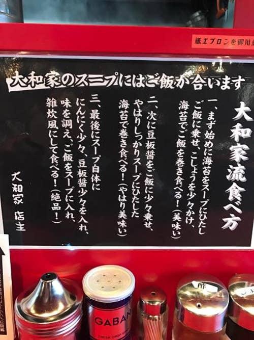 【お前らガチで底辺なんだな】豚骨ラーメンの残ったスープにご飯をドボン! アリ?    ★2 ->画像>19枚