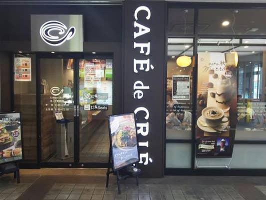 カフェ・ド・クリエ ミーナ町田「☞充電するコンセントあり☞Wi-Fiあり☞値段は普...」:町田