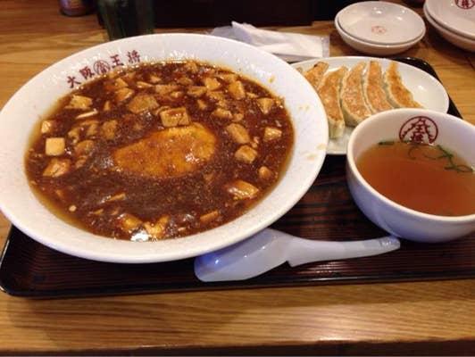 大阪王将 西条御薗宇店(おおさ...