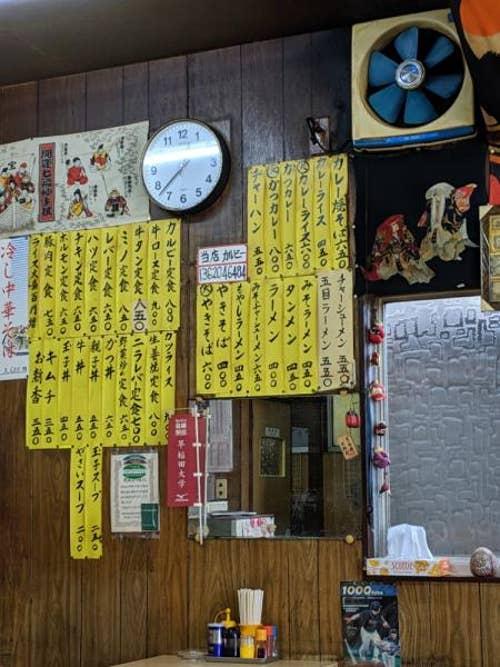 パインズ 大田原 コロナ