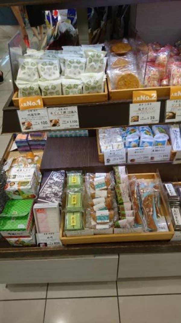 諸国銘菓 卯花墻 西武池袋店 (しょこくめいか うのはながき ...