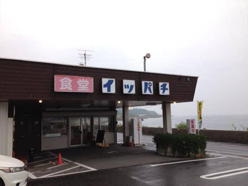 Takayuki Shigemoriさんの投稿より
