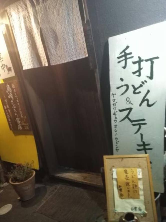Taro Nakayamaさんの投稿より