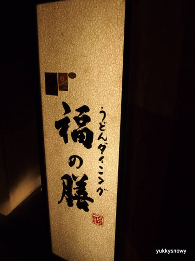 Yuki Muragishiさんの投稿より