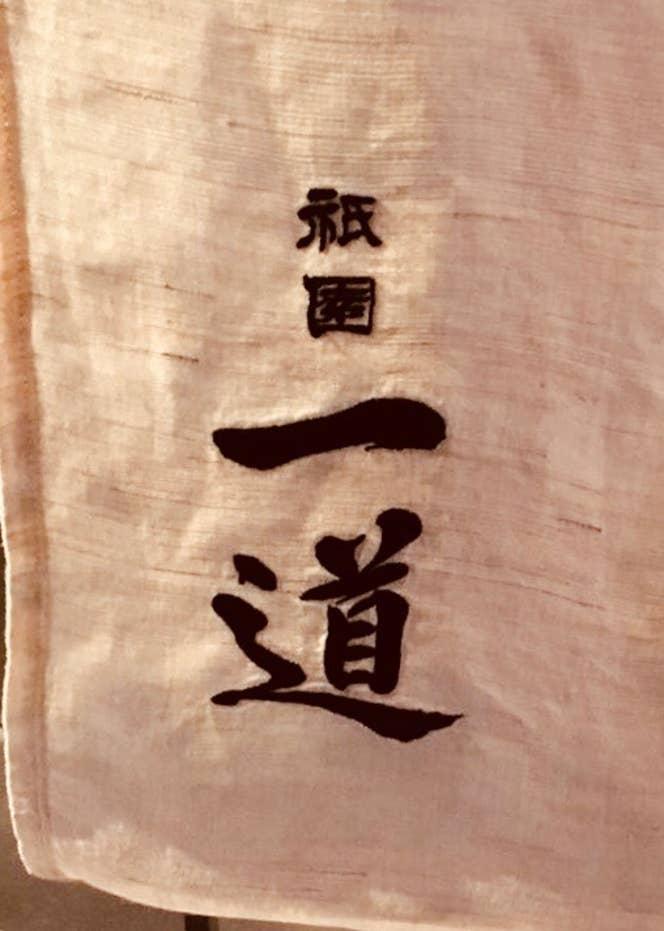 Shigeru Kakizakiさんの投稿より