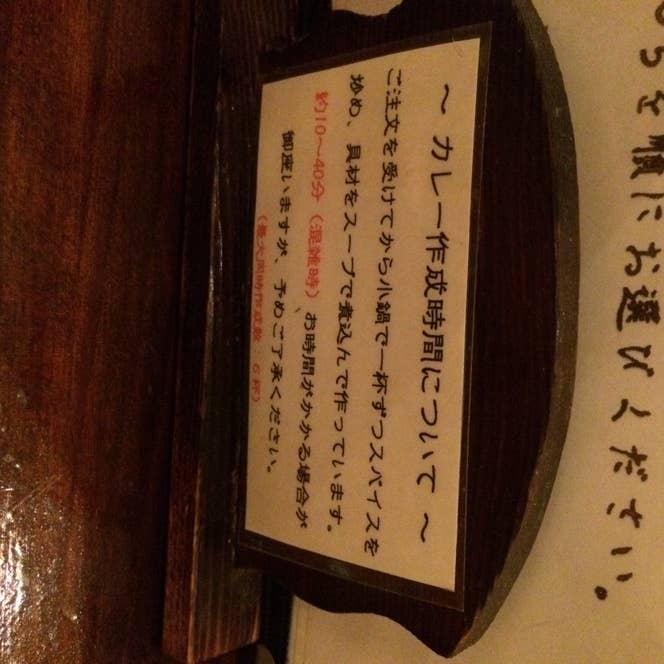 Atsushi.Hさんの投稿より